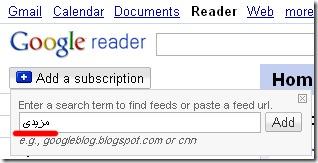 subscribtion2