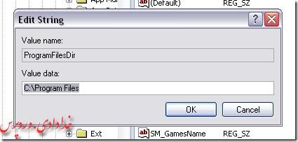 regedit-default directory