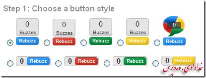 rebuzzthis2